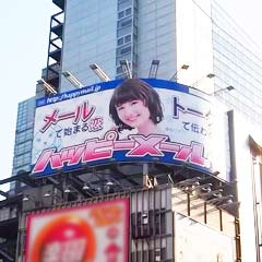 img_senden_shibuya_a