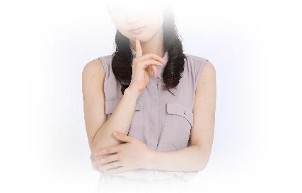 女性専用の性感マッサージについて質問や不安がある悩める女性の画像。